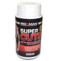 Супер сжигатель жира Super Cuts (300капс)