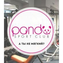 "Спортклуб ""Панда"""